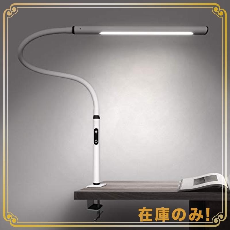 YOLIC デスクライト LED電気スタンド アームライト 専門店 スタンドライト 目に優し クリップライト 読書灯 卓上ライト 感謝価格