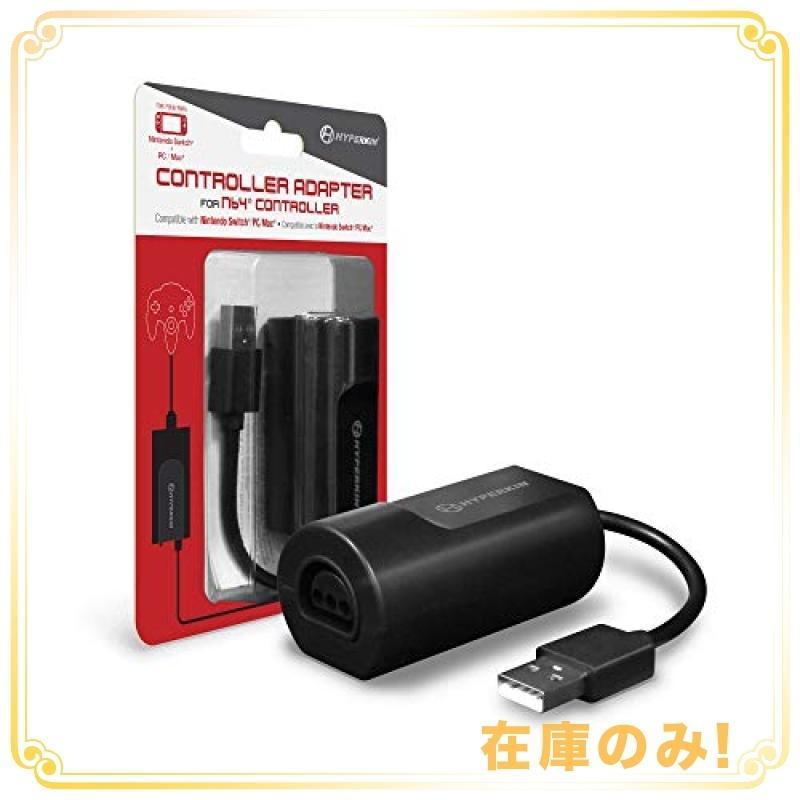 HYPERKIN N64コントローラをNintendo Switch PC Macへ接続するアダプター 開催中 Controller Adapter N64 バーゲンセール for
