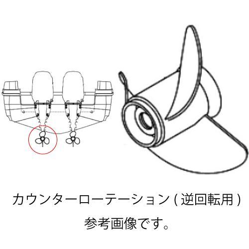 船外機プロペラ ヤマハ純正 150〜200馬力 マークML 14-1/2X17-ML