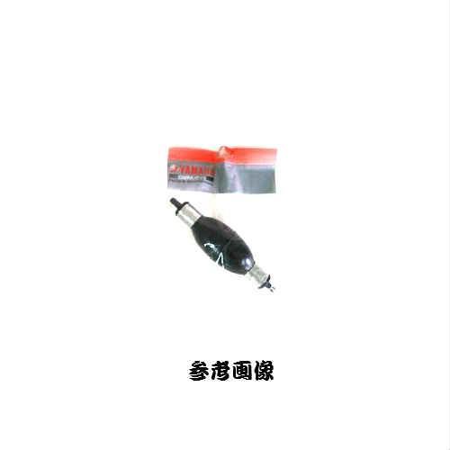 本物 純正 ヤマハ 船外機 セール価格 燃料タンクパイプ φ6ホース用 プライマリーポンプ 交換用部品