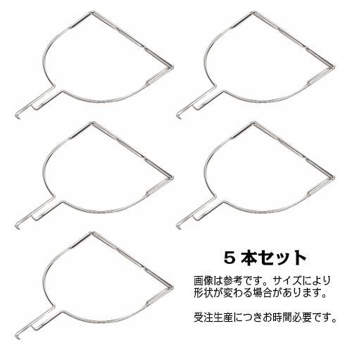 AK8435x5 玉枠三角型 6×450mm (内金入) 5本セット(受注生産)