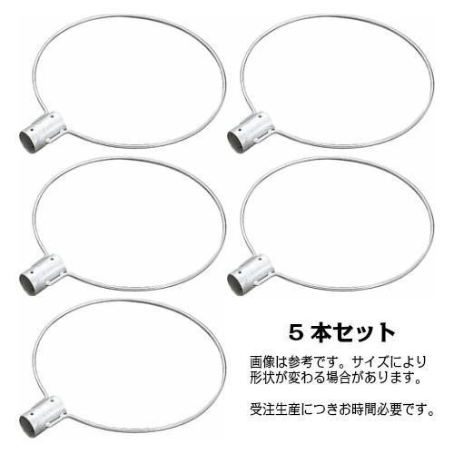 AK8533x5 玉枠丸型SP40A 6×420mm 5本セット(受注生産)