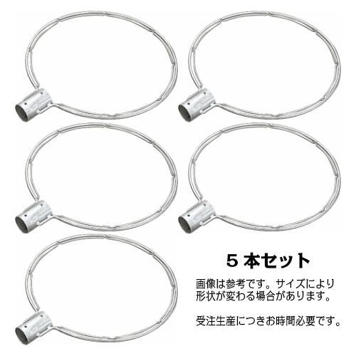 AK8623x5 玉枠丸型SP32A 9×450mm (全周内金入) 5本セット(受注生産)
