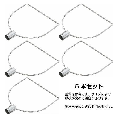 AK8709x5 玉枠三角型SP32A 6×360mm 5本セット(受注生産)