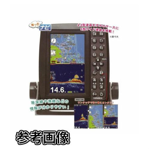 魚探 新品■送料無料■ ホンデックス 超定番 PS-611CN バリューセット バッテリーと充電器つき HONDEX 5型