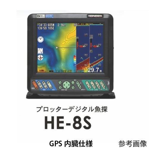 魚探 ホンデックス HE-8S デプスマッピング付 HE8S GPS内蔵 600W