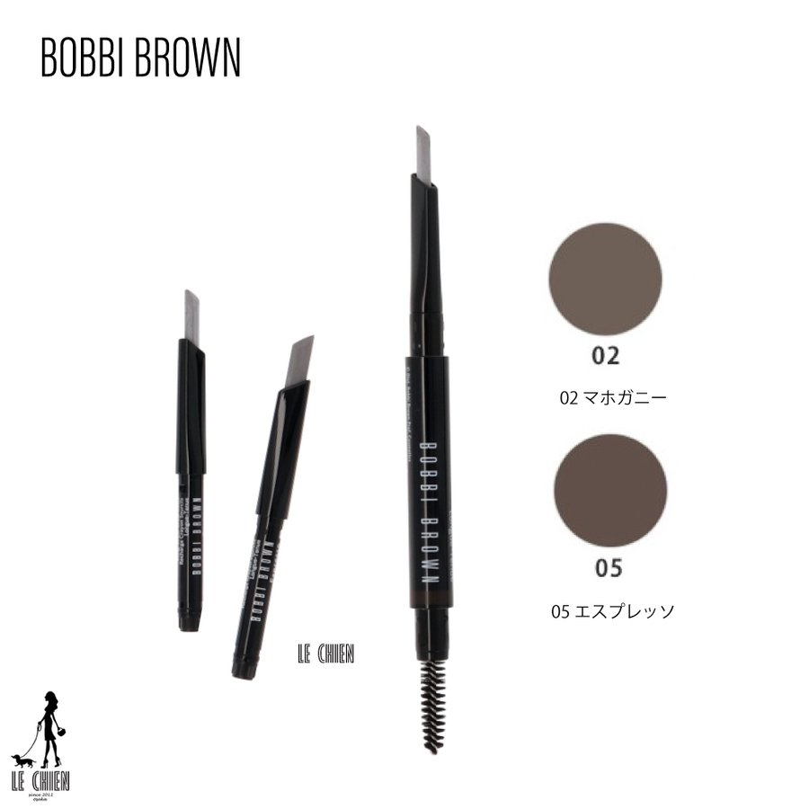 半額 並行輸入品 BOBBI BROWN ボビーブラウン ボビィブラウン パーフェクトリー ディファインド #02 アイブロウ #05 メイクアップ ロングウェア 期間限定特価品 ブローペンシル