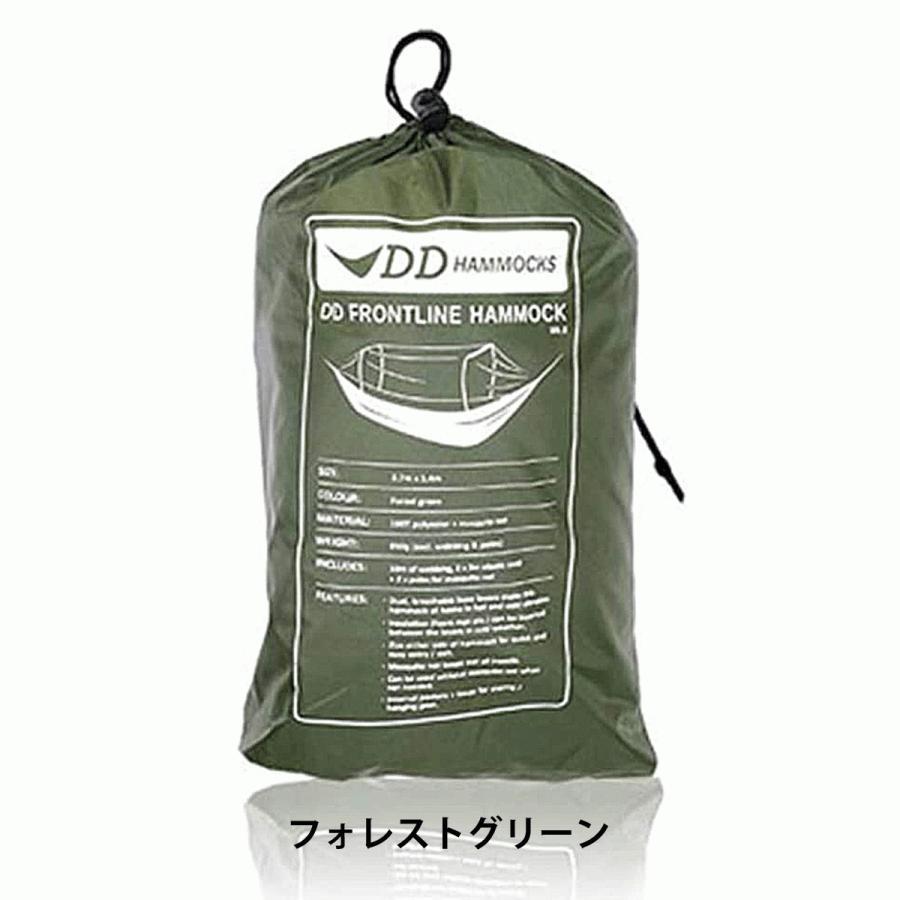 日本正規品 DDハンモック  Frontline Hammock フロントラインハンモック 5カラー キャンプ アウトドア 蚊帳 送料無料 初期不良保証&5年アフターサービス easthilll 14
