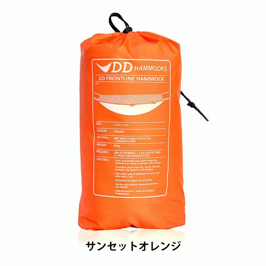 日本正規品 DDハンモック  Frontline Hammock フロントラインハンモック 5カラー キャンプ アウトドア 蚊帳 送料無料 初期不良保証&5年アフターサービス easthilll 17
