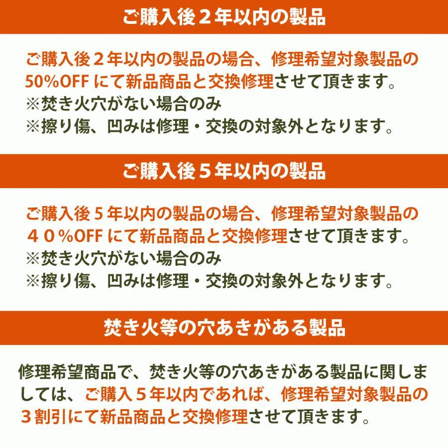 日本正規品 DDハンモック Frontline Hammock MC フロントラインハンモック キャンプ アウトドア 蚊帳 送料無料 初期不良保証&5年アフターサービス|easthilll|03