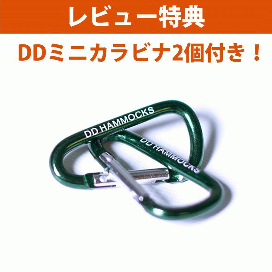 日本正規品 DDハンモック  SuperLight Frontline Hammock フロントラインハンモック キャンプ アウトドア 蚊帳 送料無料 初期不良保証&5年アフターサービス easthilll 04