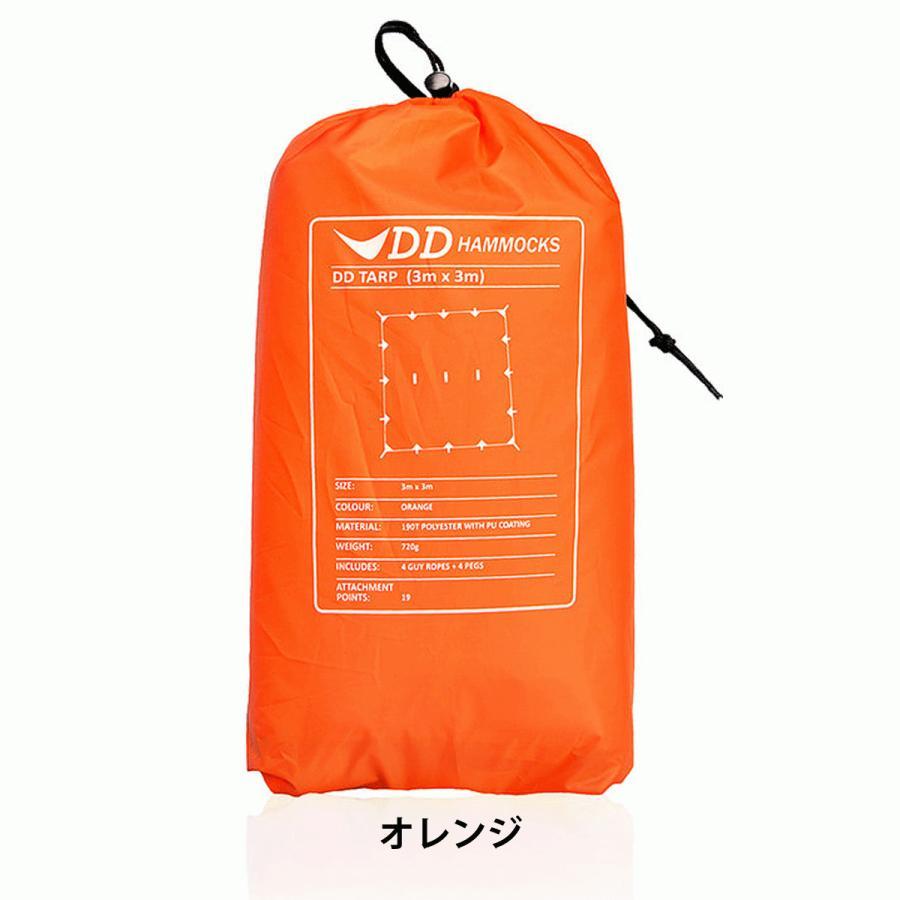 日本正規品 DD Tarp 3x3 タープ キャンプ アウトドア 蚊帳 送料無料 初期不良保証&5年アフターサービス|easthilll|11