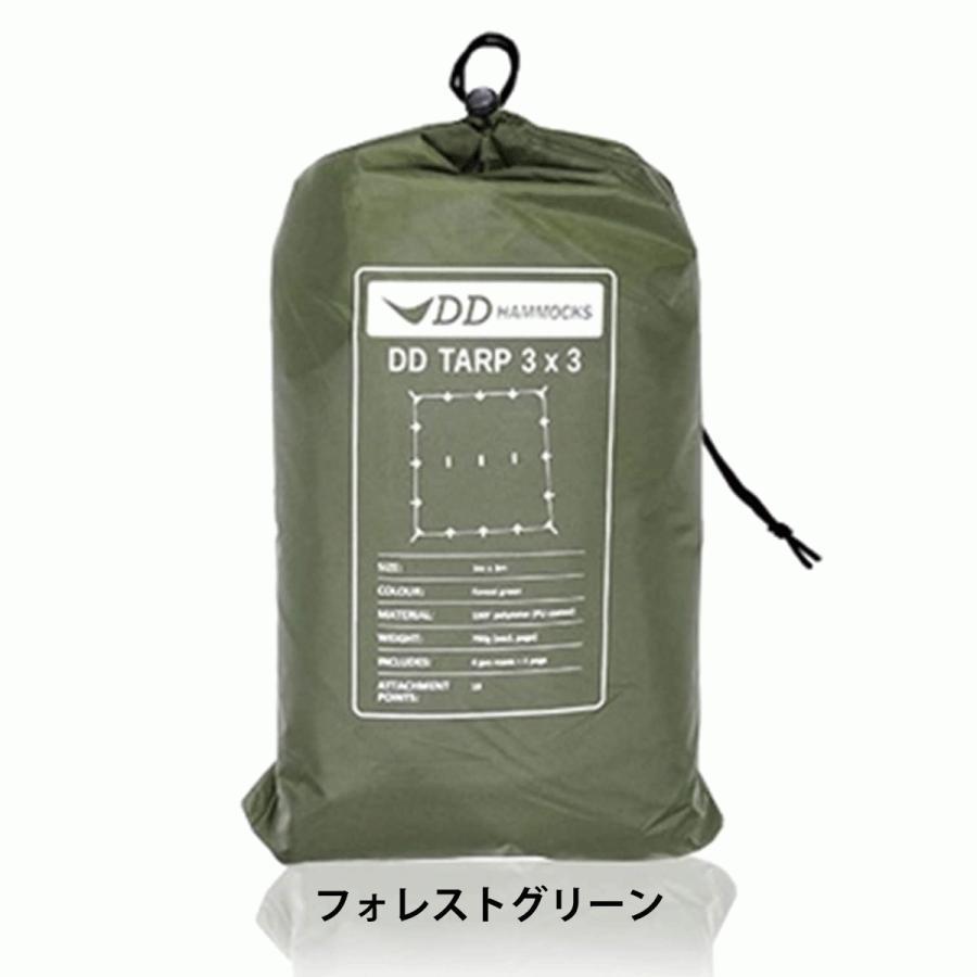 日本正規品 DD Tarp 3x3 タープ キャンプ アウトドア 蚊帳 送料無料 初期不良保証&5年アフターサービス|easthilll|12