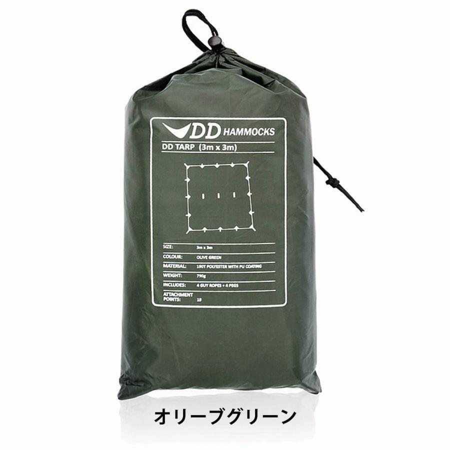 日本正規品 DD Tarp 3x3 タープ キャンプ アウトドア 蚊帳 送料無料 初期不良保証&5年アフターサービス|easthilll|08