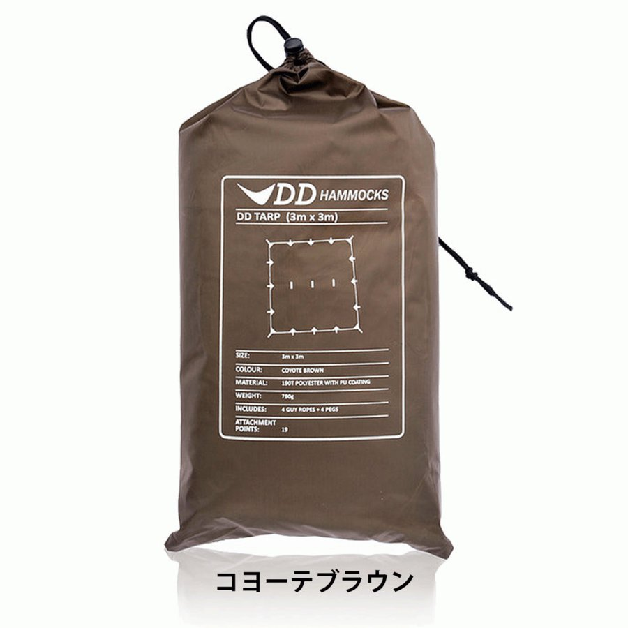 日本正規品 DD Tarp 3x3 タープ キャンプ アウトドア 蚊帳 送料無料 初期不良保証&5年アフターサービス|easthilll|09