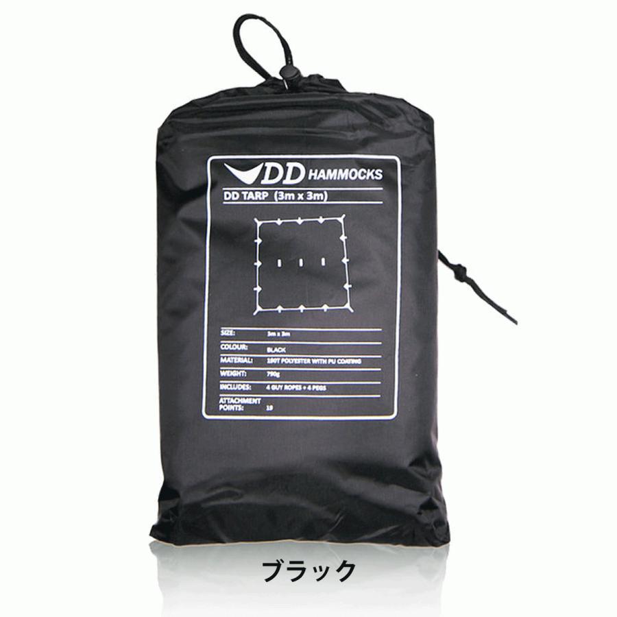 日本正規品 DD Tarp 3x3 タープ キャンプ アウトドア 蚊帳 送料無料 初期不良保証&5年アフターサービス|easthilll|10