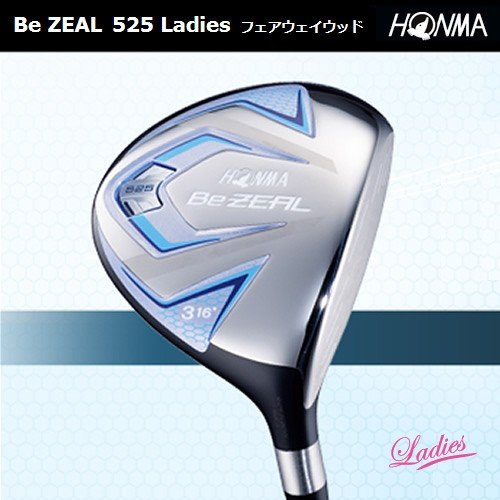 女性用 日本仕様 ホンマ ビジール Be ZEAL 525 フェアウェイウッド 純正カーボン VIZARD for BeZEAL レディース