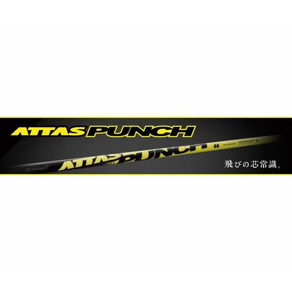ATTAS PUNCH アッタス パンチ ドライバー・フェアウェイウッド用 カーボン シャフト単品 シャフト単品 シャフト単品 UST マミヤ 日本仕様 135