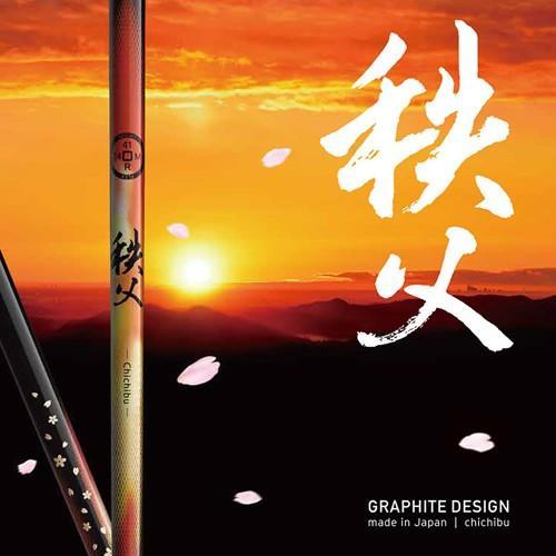 グラファイトデザイン 秩父 Chichibu ドライバー用 47インチ カーボン シャフト単品