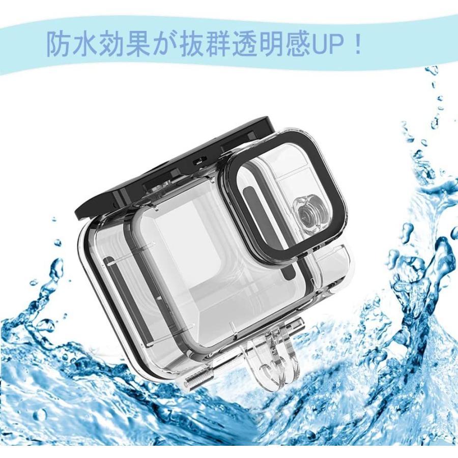 送料無料 GoPro アウトレット HERO9 防水ハウジングケース ブランド品 ダイブハウジング 防塵 保護ケース 防水 水中撮影用 水深50m