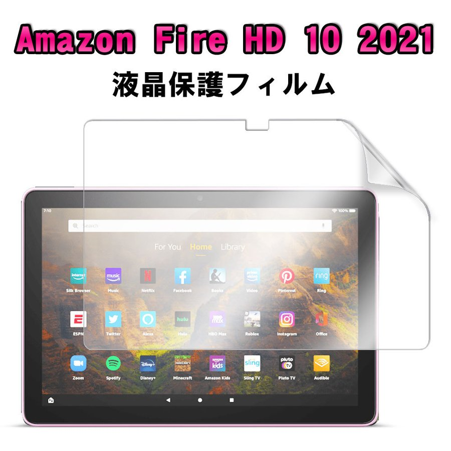 Amazon Fire 気質アップ HD 10 2021 Plus 液晶保護フィルム HDプラス ファイア アマゾン ランキング総合1位 スクリーンガード HD10