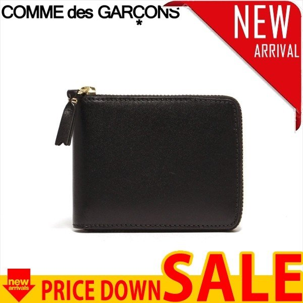 豪奢な コムデギャルソン 比較対照価格 財布 GARCONS 折り財布 COMME des BK GARCONS BK BLACK カウハイド100% 比較対照価格 14,989 円, まちのみしんやさん:b371ad62 --- fresh-beauty.com.au