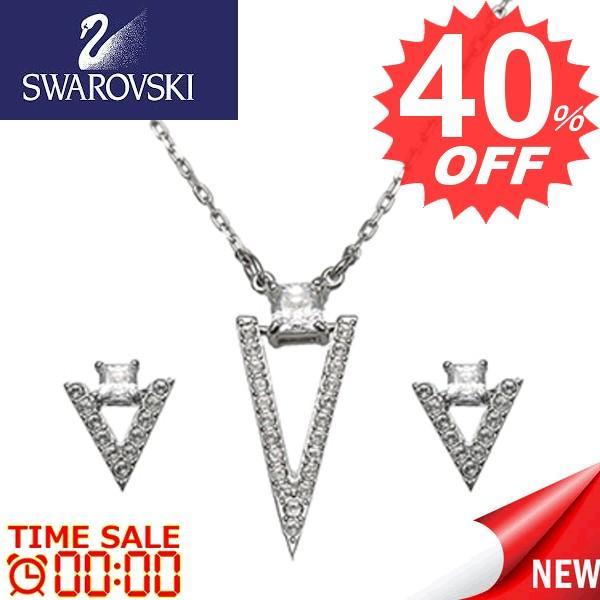 【激安】 スワロフスキー ネックレス SWAROVSKI 5253052 比較対照価格30,672 円, バラ専門店 ザローズショップ 3b7104fc