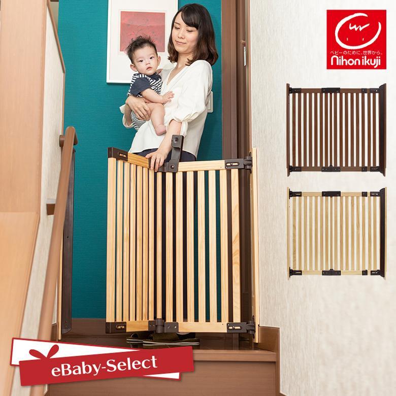 ベビーゲート 木製バリアフリーゲート Oridoor(オリドー) 日本育児|ebaby-select