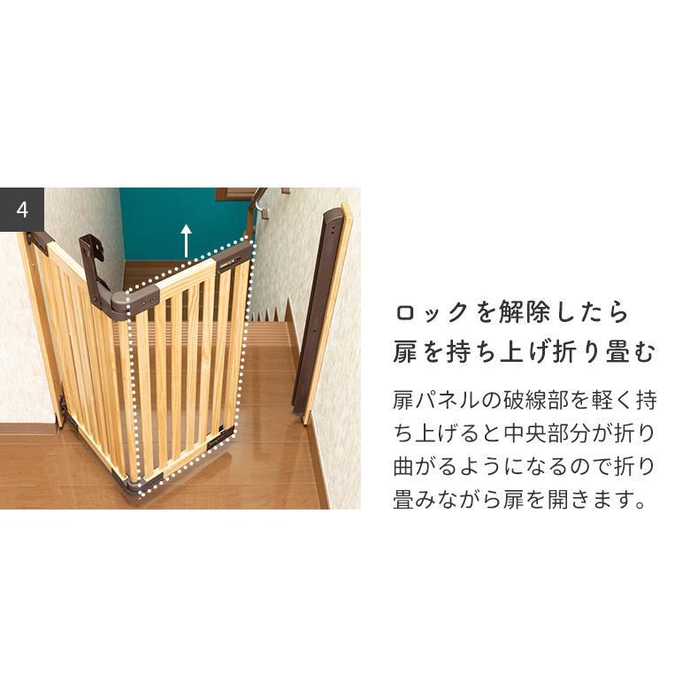 ベビーゲート 木製バリアフリーゲート Oridoor(オリドー) 日本育児|ebaby-select|11