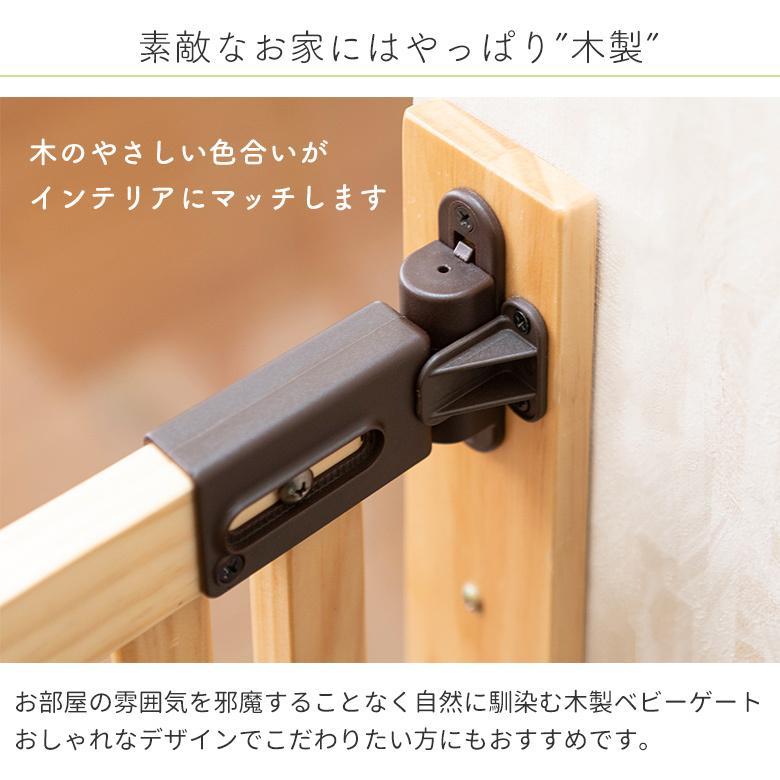ベビーゲート 木製バリアフリーゲート Oridoor(オリドー) 日本育児|ebaby-select|12