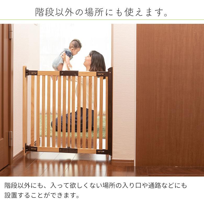 ベビーゲート 木製バリアフリーゲート Oridoor(オリドー) 日本育児|ebaby-select|13