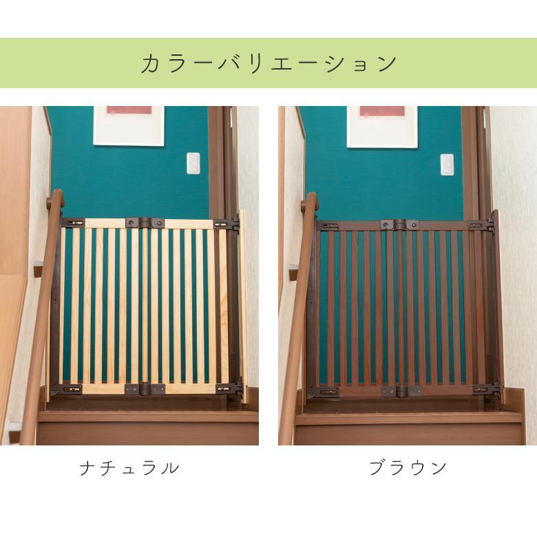 ベビーゲート 木製バリアフリーゲート Oridoor(オリドー) 日本育児|ebaby-select|14