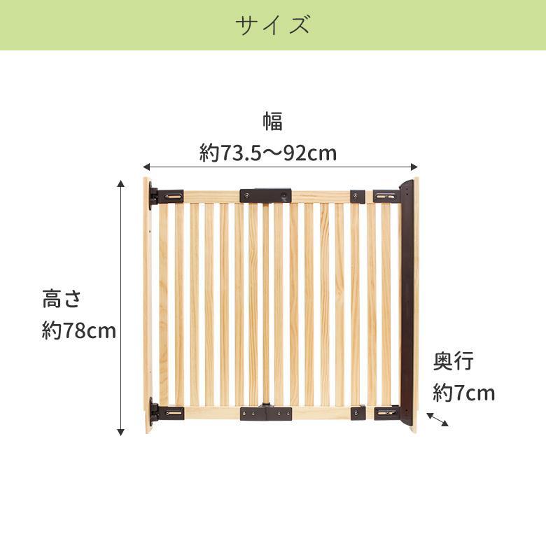 ベビーゲート 木製バリアフリーゲート Oridoor(オリドー) 日本育児|ebaby-select|15