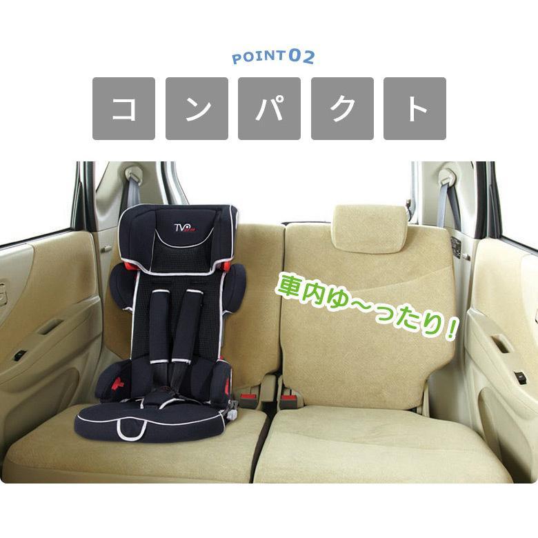 チャイルドシート ISOFIX対応 コンパクト トラベルベストEC Fix 収納袋付き  日本育児 ebaby-select 04