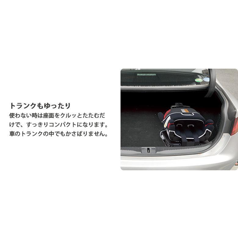 チャイルドシート ISOFIX対応 コンパクト トラベルベストEC Fix 収納袋付き  日本育児 ebaby-select 05