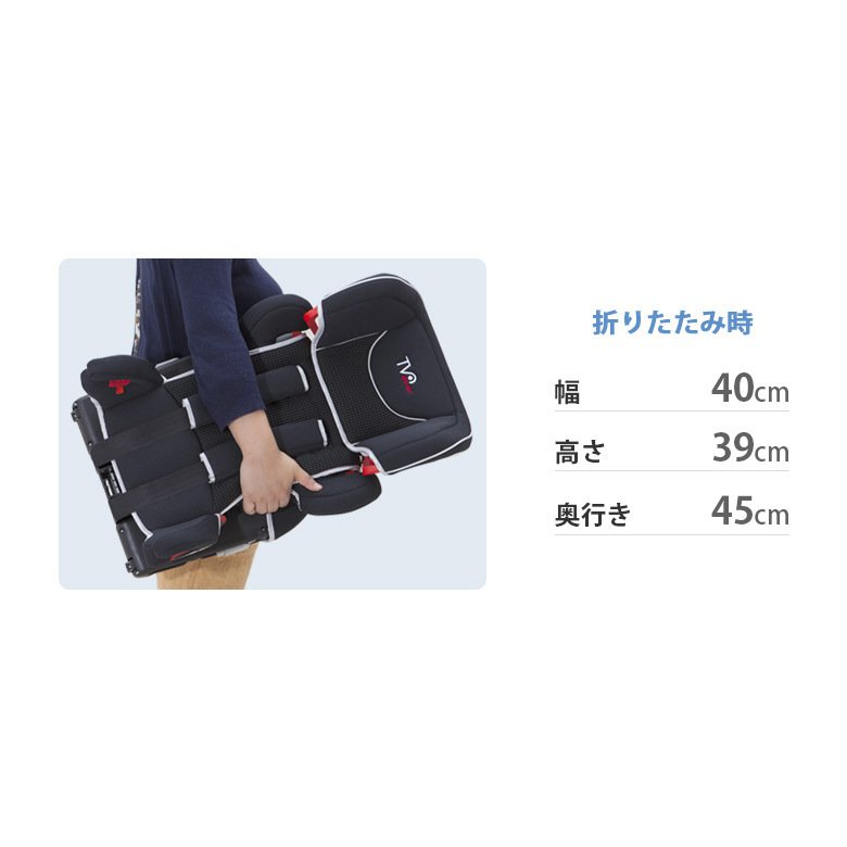 チャイルドシート ISOFIX対応 コンパクト トラベルベストEC Fix 収納袋付き  日本育児 ebaby-select 08