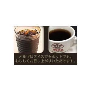 (お徳なセット)イタリアン大麦飲料 オルゾ(ORZO) 10g×12個入りパック3袋セット|ebalance|03