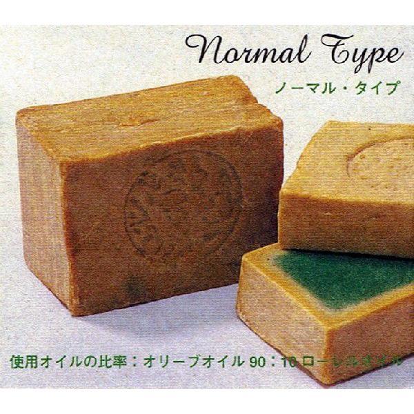アレッポの石鹸 ノーマル・タイプ 200g|ebalance|02