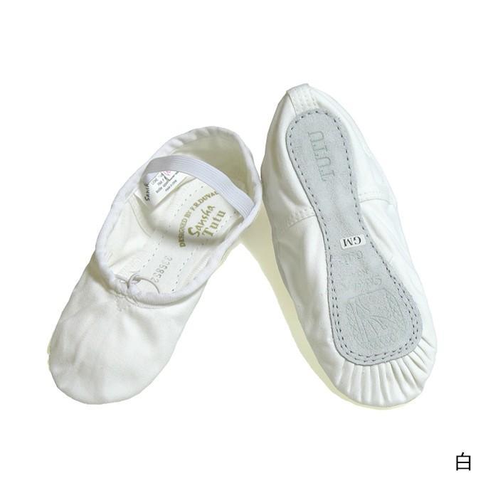 バレエシューズ サンシャ製フルソール布製バレエシューズ C4 W(広い)幅 バレエ用品   人気 eballerina 04