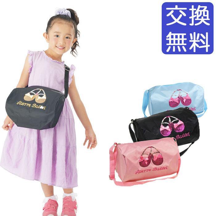 バレエバッグ 日本限定 人気ブランド多数対象 子供用 トゥインクル レッスンバック バレエ用品
