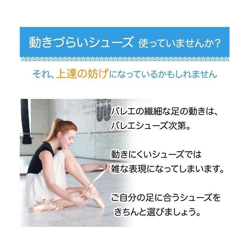バレエシューズ 子供用〜大人用 TINGお買得フルソール布製バレエシューズ|eballerina|06