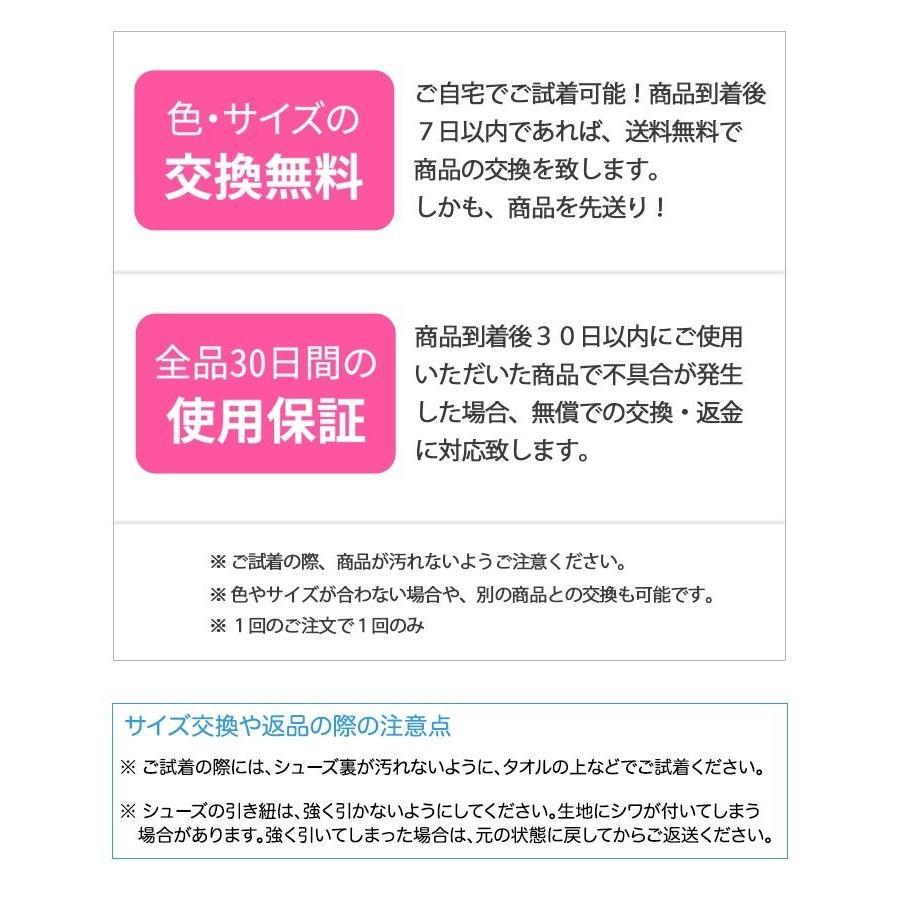 バレエシューズ 子供用〜大人用 TINGお買得フルソール布製バレエシューズ|eballerina|09