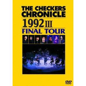 チェッカーズ THE CHECKERS CHRONICLE III 新作入荷 FINAL TOUR 1992 商舗