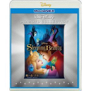 眠れる森の美女 SALE開催中 ダイヤモンド 贈物 コレクション DVDセット MovieNEX ブルーレイ
