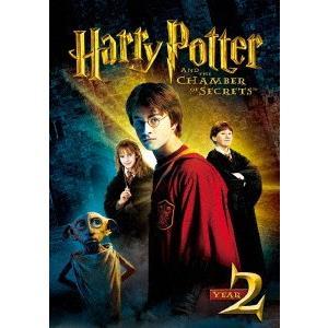 直営限定アウトレット ハリー 安心と信頼 ポッターと秘密の部屋