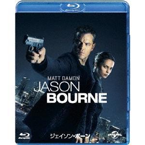 ジェイソン ボーン 通常便なら送料無料 ギフト Disc Blu−ray