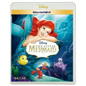 リトル マーメイド 激安格安割引情報満載 今季も再入荷 MovieNEX ブルーレイ DVDセット