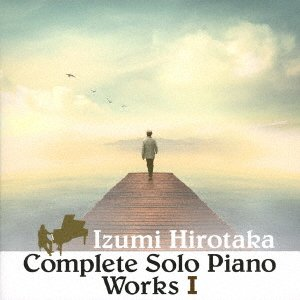 和泉宏隆 コンプリート ソロ ピアノ お金を節約 ワークスI 流行