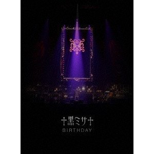 HYDE/HYDE ACOUSTIC CONCERT 2019 黒ミサ BIRTHDAY ·WAKAYAMA·(初回限定盤)(Blu·ray Disc
