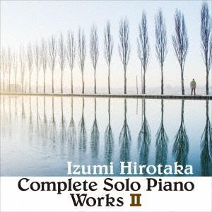 和泉宏隆 初回限定 コンプリート ソロ ピアノ II 海外輸入 ワークス